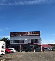 Abashiri Gensei Bokujo Kanko Center Bokujo Restaurant