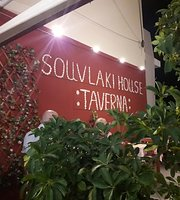 Souvlaki Steak House & Grill