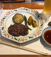 Cafe & Teppan Restaurant Fujikawa