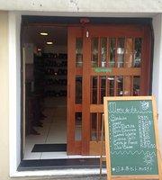 Cafe Sabor Mirai