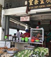 Kedai Kopi Kwong Hong