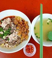 58 Minced Meat Noodle
