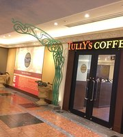 Tully's Coffee Ikspiari