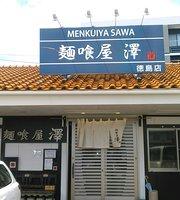 Menkuiya Sawa Tokushima