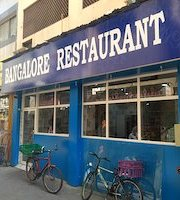 Bangalore Restaurant