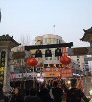 San GuoYingXiong (Si MenKou)