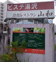 Restaurant Yamato