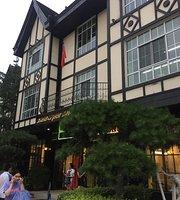 HaiTian YiSe Seafood Restaurant