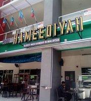 Restaurant Hameediyah