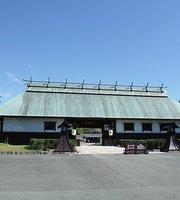 Katsuragi Kitanomaru