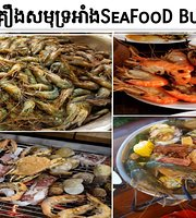 Coconut Plaza buffet Siemreap
