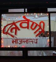 Tribeni Bhojanalaya