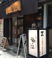 福の花 神田小川町店