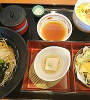 Japanese Restaurant Sato Takarazuka Interchange