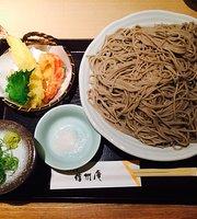 Shinshuan Whity Umeda