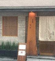 Gyoenmaeseo