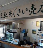 Ajisai Shop