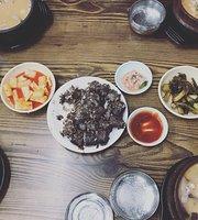 Ibyeong Namjin Cheon Market Sundae