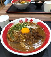 Todai You Me Town Tokushima