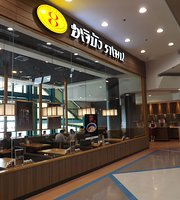 Hachiban Ramen - Central Plaza Chiangmai Airport