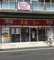 Sukiya, Honatsugi Ichibangai