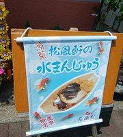 Matsukazenoki