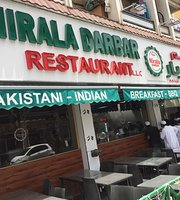 Nirala Darbar Restaurant