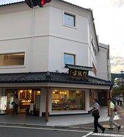 Chikufudo Nagano Ekimae