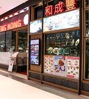 Hua Seng Hong CentralPlaza WestGate
