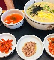 Saebom Rice Cake Soup Noodles