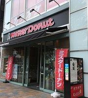 Mister Donut Koriyama Ekimae