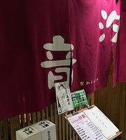 Umaimonya Shione