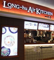 Long-hu Air Kitchen Centerair