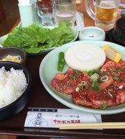 Galbi No Oosama Yao