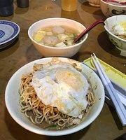 刘妈妈凉麺