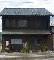Furusato Chaya Jomon no Sato