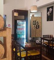 Restaurante Thay