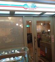 シャノアール 中村橋店