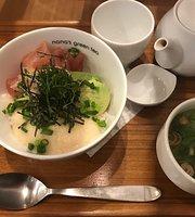 Nana's Green Tea Mits Kokubunji