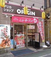 オリジン弁当 中村橋店
