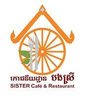 Sister Cafe & Restaurant