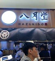 Hazukido - Taipei 101