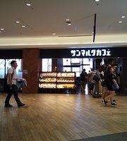 Saint Marc Cafe Plena Makuhari