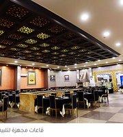 Grand omaya restaurant