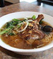 Pho Nhung Restaurant
