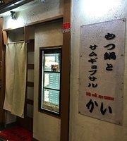 Korean Kitchen, Kai
