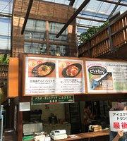 Arpa Cafe