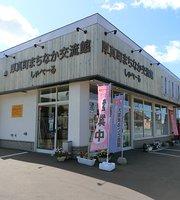 Atsuma Machinaka Exchange Center Shaberu