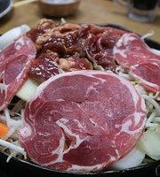 Hokkaido Genghis Khan Lamb Lamb Shin Shinotsu