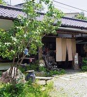 Folk Art Teahouse Shimizu